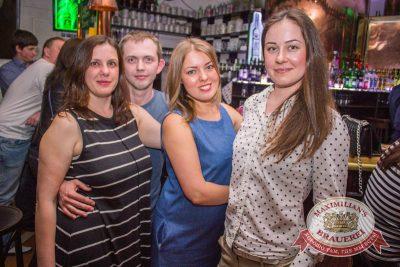 «Чиж & Co», 14 апреля 2016 - Ресторан «Максимилианс» Самара - 04