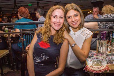 «Чиж & Co», 14 апреля 2016 - Ресторан «Максимилианс» Самара - 05