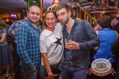 «Чиж & Co», 14 апреля 2016 - Ресторан «Максимилианс» Самара - 06