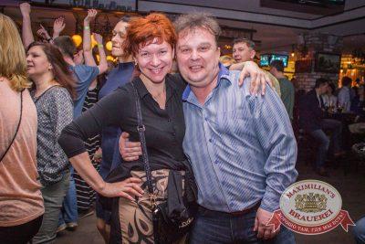 «Чиж & Co», 14 апреля 2016 - Ресторан «Максимилианс» Самара - 16