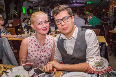 «Чиж & Co», 14 апреля 2016 - Ресторан «Максимилианс» Самара - 19
