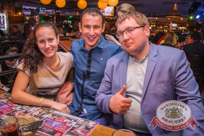 «Чиж & Co», 14 апреля 2016 - Ресторан «Максимилианс» Самара - 22