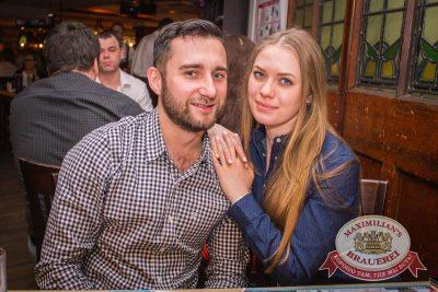 «Чиж & Co», 14 апреля 2016 - Ресторан «Максимилианс» Самара - 23