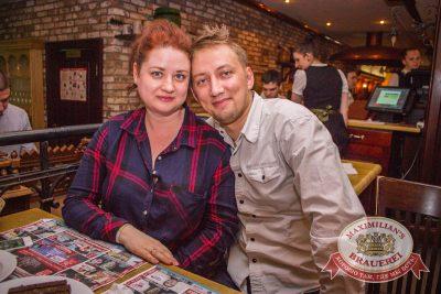 «Чиж & Co», 14 апреля 2016 - Ресторан «Максимилианс» Самара - 24