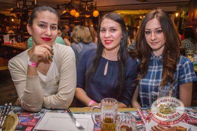 «Чиж & Co», 14 апреля 2016 - Ресторан «Максимилианс» Самара - 25