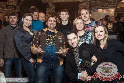 «Чиж & Co», 19 февраля 2015 - Ресторан «Максимилианс» Самара - 06