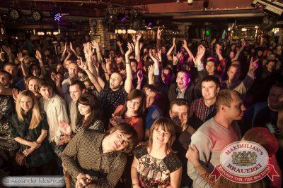 «Чиж & Co», 19 февраля 2015 - Ресторан «Максимилианс» Самара - 16
