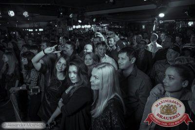 «Чиж & Co», 19 февраля 2015 - Ресторан «Максимилианс» Самара - 17