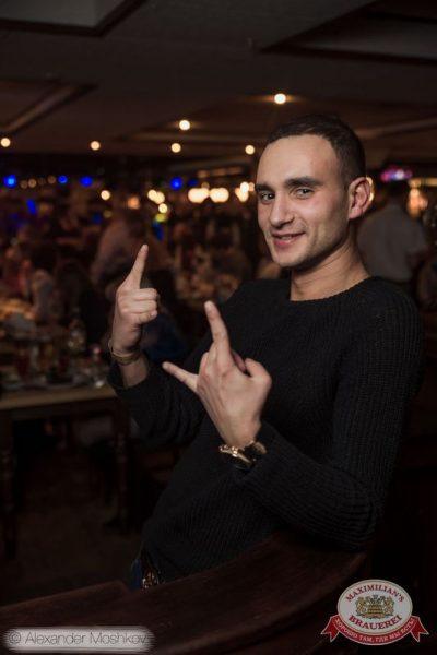 «Чиж & Co», 19 февраля 2015 - Ресторан «Максимилианс» Самара - 25