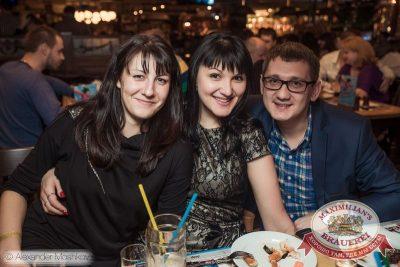 «Чиж & Co», 19 февраля 2015 - Ресторан «Максимилианс» Самара - 29