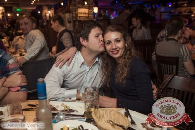 «Чиж & Co», 19 февраля 2015 - Ресторан «Максимилианс» Самара - 31