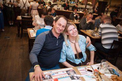 Чиж & Co, 28 ноября 2013 - Ресторан «Максимилианс» Самара - 04