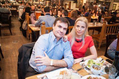 Чиж & Co, 28 ноября 2013 - Ресторан «Максимилианс» Самара - 06