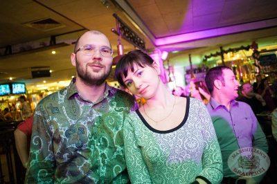 Чиж & Co, 28 ноября 2013 - Ресторан «Максимилианс» Самара - 20