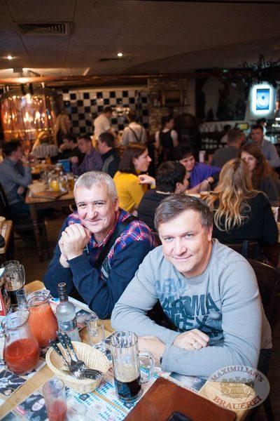 Чиж & Co, 28 ноября 2013 - Ресторан «Максимилианс» Самара - 26