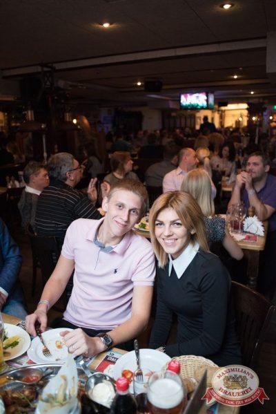 ЧИЖ & CO, 3 декабря 2015 - Ресторан «Максимилианс» Самара - 21