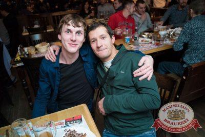 ЧИЖ & CO, 3 декабря 2015 - Ресторан «Максимилианс» Самара - 29