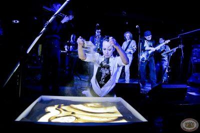 Группа Crazy Jump, 28 февраля 2013 - Ресторан «Максимилианс» Самара - 05