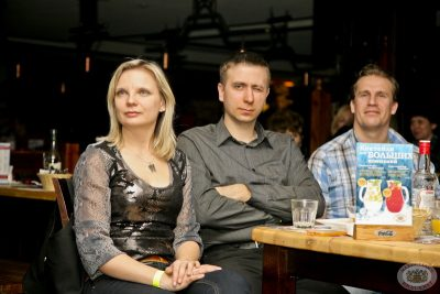 Группа Crazy Jump, 28 февраля 2013 - Ресторан «Максимилианс» Самара - 27