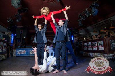 Давайте потанцуем. Финал второго сезона, 7 октября 2015 - Ресторан «Максимилианс» Самара - 13