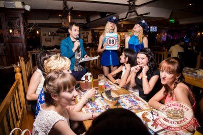 День ГИБДД, 4 июля 2014 - Ресторан «Максимилианс» Самара - 10