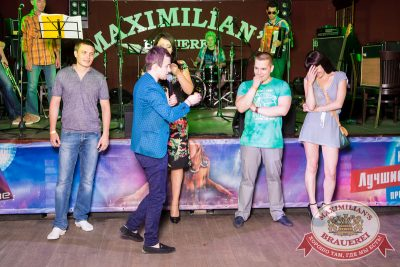 День ГИБДД, 4 июля 2014 - Ресторан «Максимилианс» Самара - 11