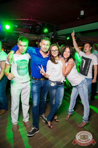 День ГИБДД, 4 июля 2014 - Ресторан «Максимилианс» Самара - 28