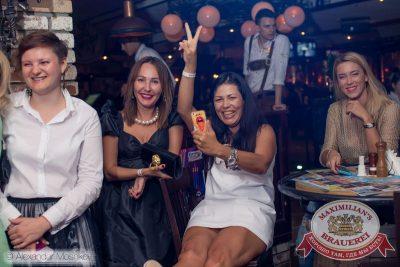 День ГИБДД, 3 июля 2015 - Ресторан «Максимилианс» Самара - 16