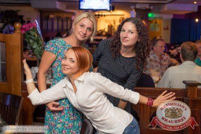 День ГИБДД, 3 июля 2015 - Ресторан «Максимилианс» Самара - 26