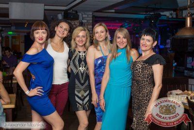 День ГИБДД, 3 июля 2015 - Ресторан «Максимилианс» Самара - 27
