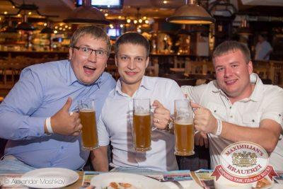 День ГИБДД, 3 июля 2015 - Ресторан «Максимилианс» Самара - 28