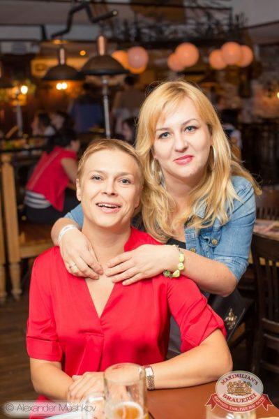 День ГИБДД, 3 июля 2015 - Ресторан «Максимилианс» Самара - 32