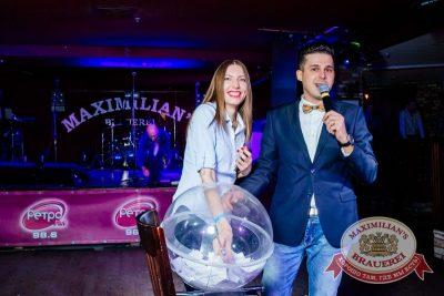 День именинника, 12 декабря 2015 - Ресторан «Максимилианс» Самара - 02