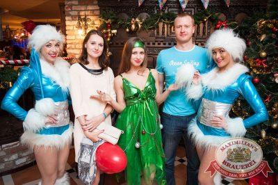 День именинника, 12 декабря 2015 - Ресторан «Максимилианс» Самара - 06