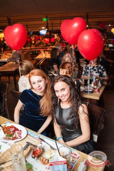 День именинника, 12 декабря 2015 - Ресторан «Максимилианс» Самара - 30
