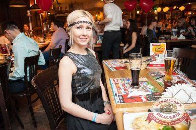 День именинника, 12 декабря 2015 - Ресторан «Максимилианс» Самара - 31