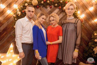 День именинника, 14 декабря 2019 - Ресторан «Максимилианс» Самара - 10