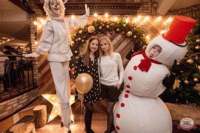 День именинника, 14 декабря 2019 - Ресторан «Максимилианс» Самара - 15