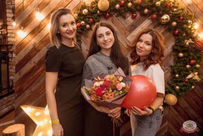 День именинника, 14 декабря 2019 - Ресторан «Максимилианс» Самара - 2