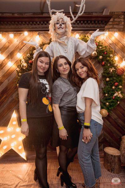 День именинника, 14 декабря 2019 - Ресторан «Максимилианс» Самара - 24