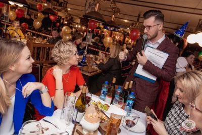 День именинника, 14 декабря 2019 - Ресторан «Максимилианс» Самара - 25