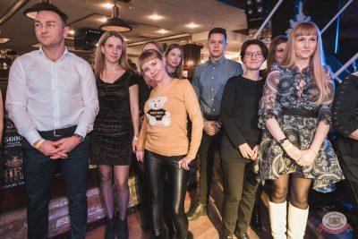 День именинника, 14 декабря 2019 - Ресторан «Максимилианс» Самара - 26