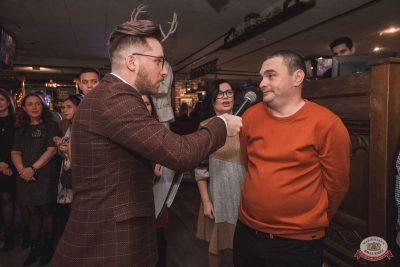 День именинника, 14 декабря 2019 - Ресторан «Максимилианс» Самара - 38