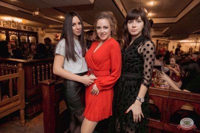 День именинника, 14 декабря 2019 - Ресторан «Максимилианс» Самара - 53