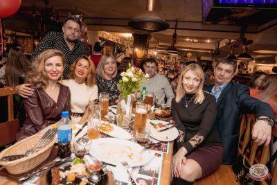 День именинника, 14 декабря 2019 - Ресторан «Максимилианс» Самара - 55