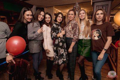 День именинника, 14 декабря 2019 - Ресторан «Максимилианс» Самара - 56