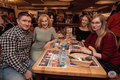День именинника, 14 декабря 2019 - Ресторан «Максимилианс» Самара - 58
