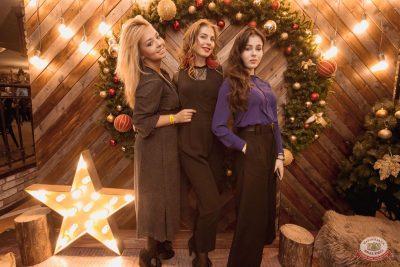 День именинника, 14 декабря 2019 - Ресторан «Максимилианс» Самара - 7