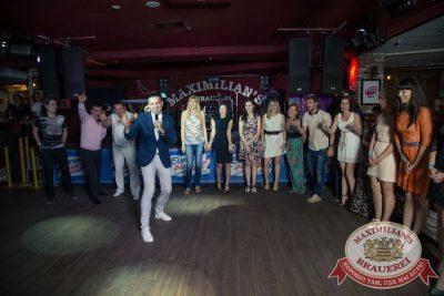 День именинника, 15 августа 2015 - Ресторан «Максимилианс» Самара - 12