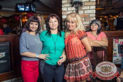 День именинника, 15 августа 2015 - Ресторан «Максимилианс» Самара - 27